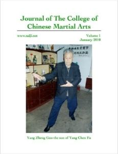 Journal of The College of Chinese Martial Arts Vol 1