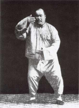 Yang Chengfu