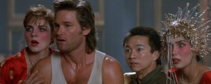 'Big Trouble in Little China'