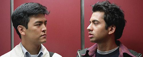 'Harold & Kumar Go To White Castle'