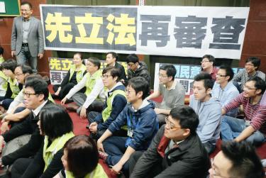 TRADE PACT SIEGE: DPP legislators block pact review ...