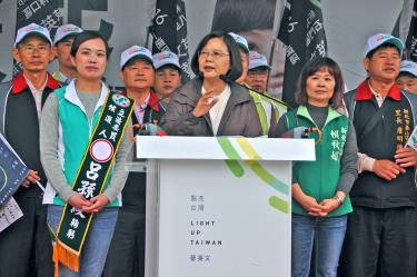 Tsai urges KMT to cease allegations - Taipei Times