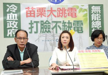 DPP's denial of electricity woes hurting public: KMT ...