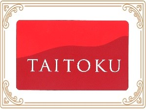 TAITOKUの新しいカード