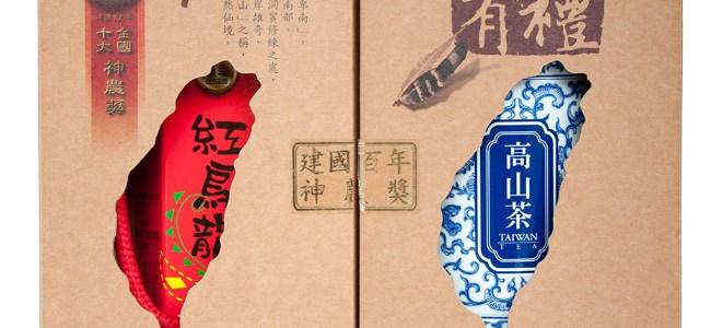 中秋♡送好禮♡喝好茶,佳芳茶葉禮盒★↘折扣價!