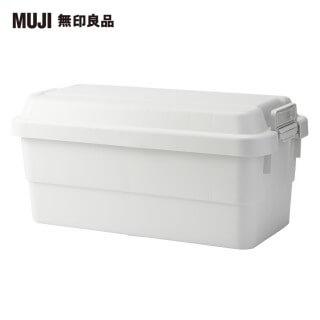 【MUJI 無印良品】耐壓收納箱/特大