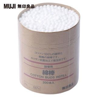 【MUJI 無印良品】棉棒/補充用//200支