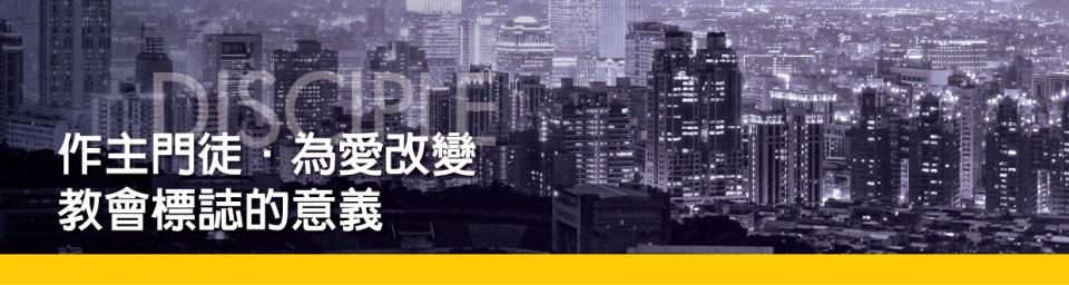 1217 TCOC形象專刊_OL-10