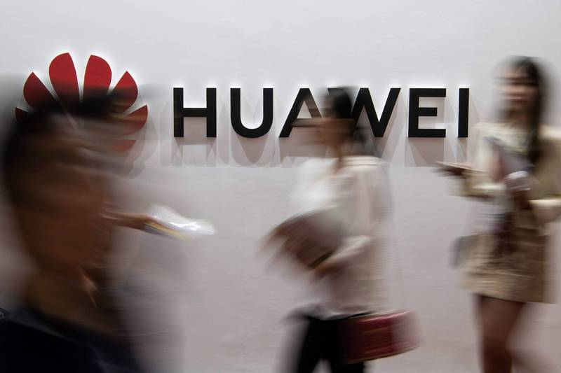 華為禁令生效!衝擊日本半導體企業104億美元 | 美洲臺灣日報