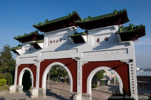 arch to baguashan