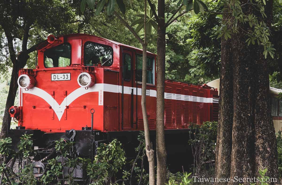 alishan forest railway garage park chiayi