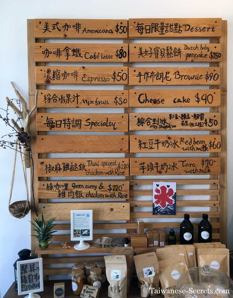 Mayhow cafe and restaurant in donghe