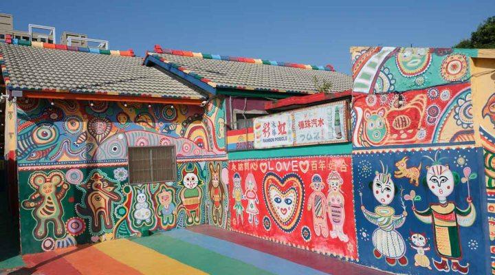 rainbow village taichung