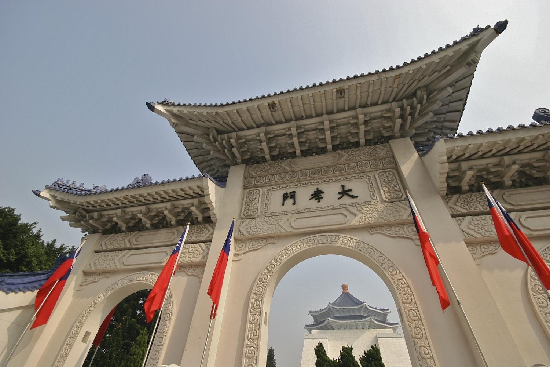 Liberty Square Arch