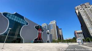 national theater taichung