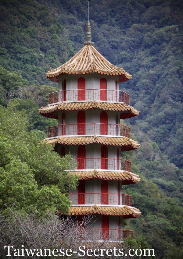 Tianxiang Pagoda Taroko Gorge