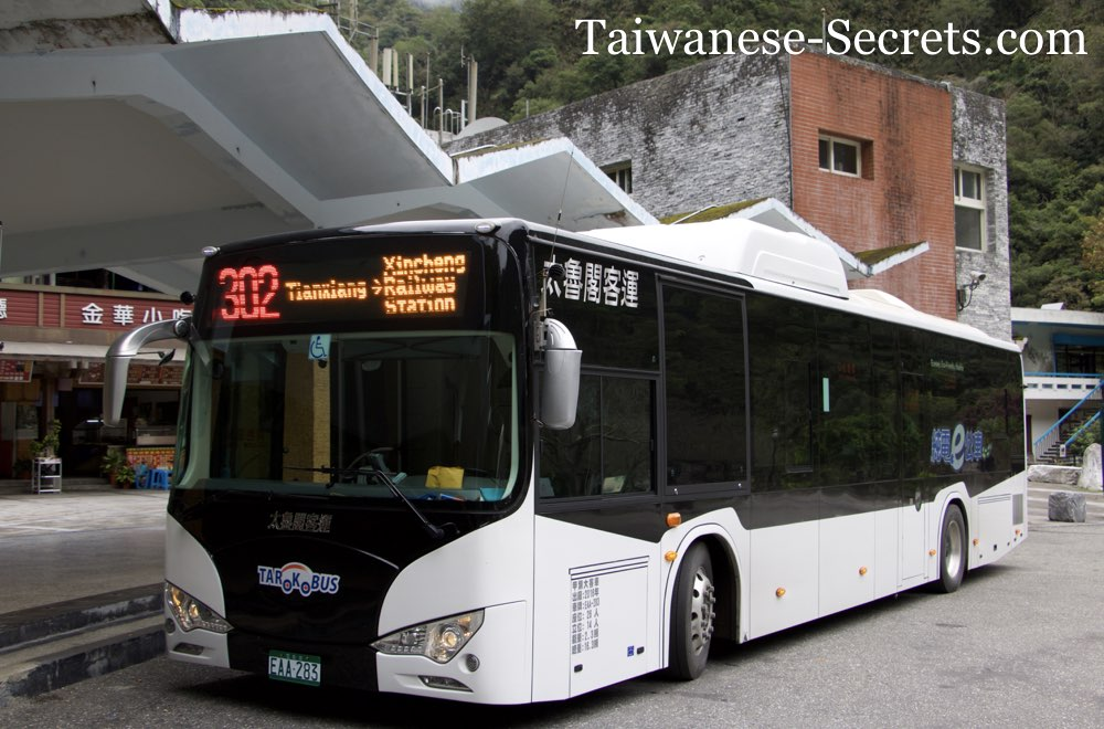 xincheng hualien to tianxiang taroko by bus