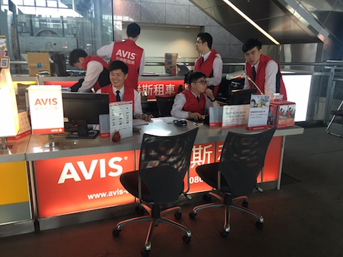 Avis Rental Car Taiwan