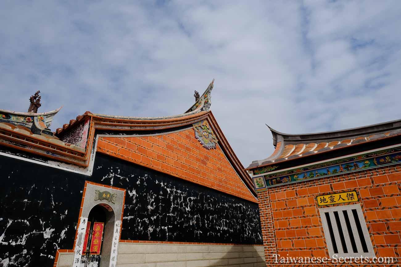 beishan village kinmen