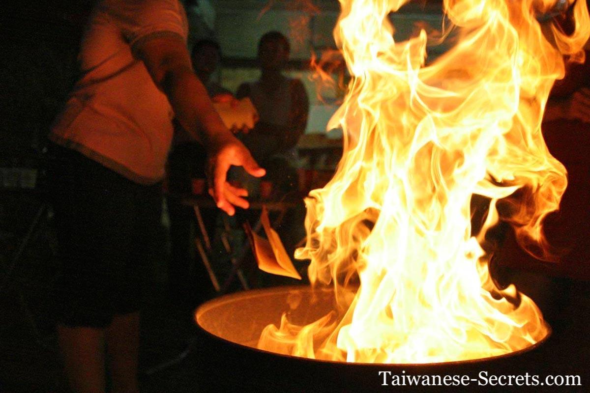 burning chinese ghost money
