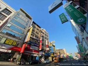 downtown changhua city