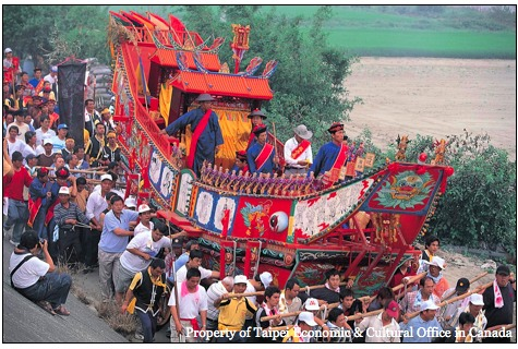 boat burning festival chinese picture