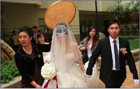 taiwan wedding photo
