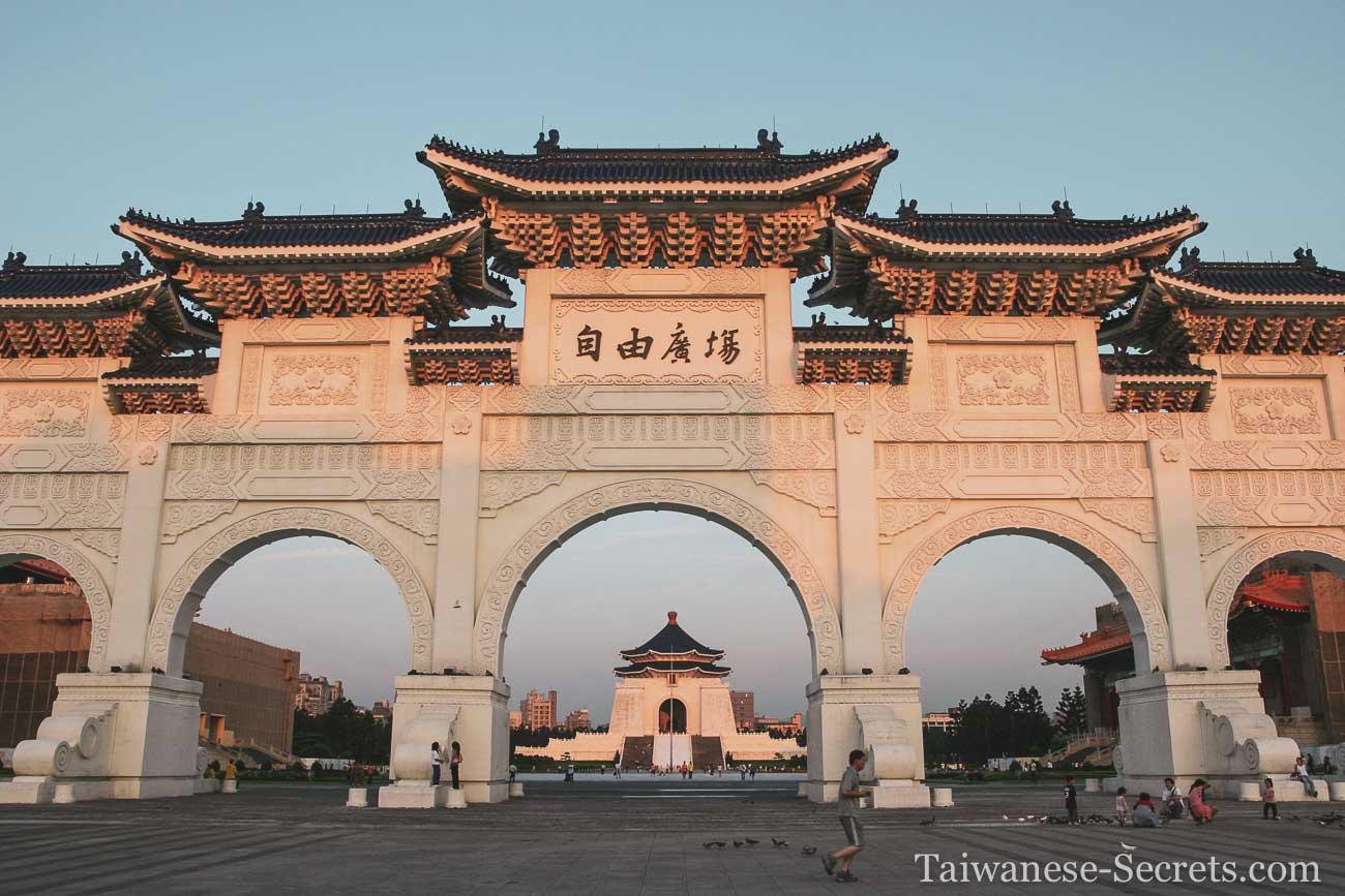 liberty square arch taipei