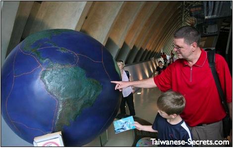 taiwan earthquake museum