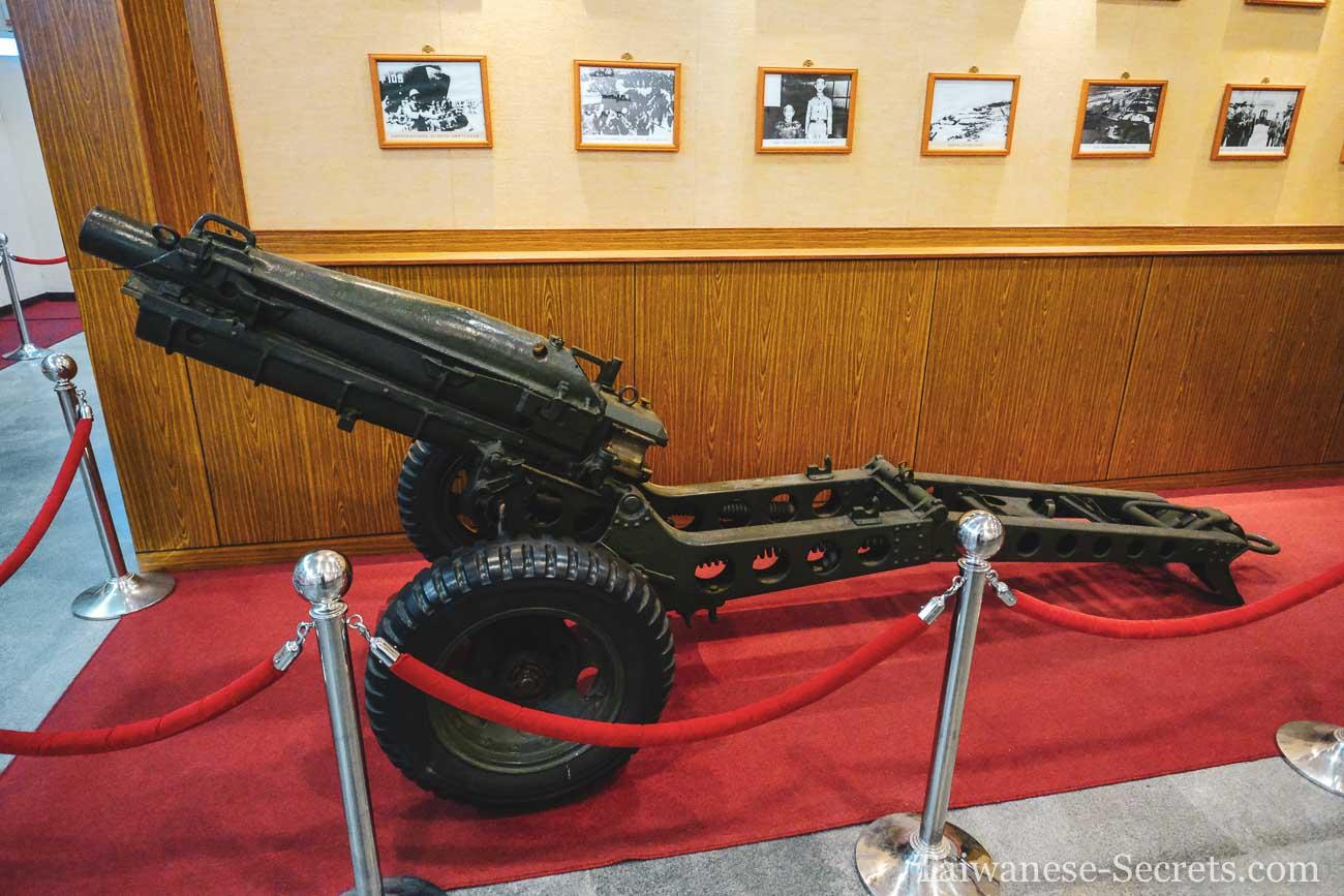 guningtou museum taiwan