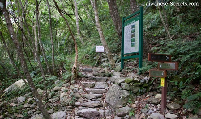 lushui to wenshan hot spring hiking trail