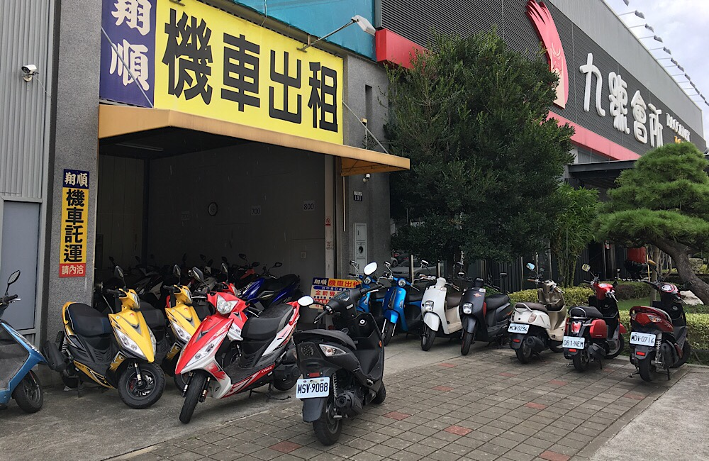 Renting a scooter in taichung