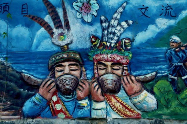 paiwan native aboriginal