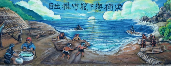 paiwan tribe taiwan