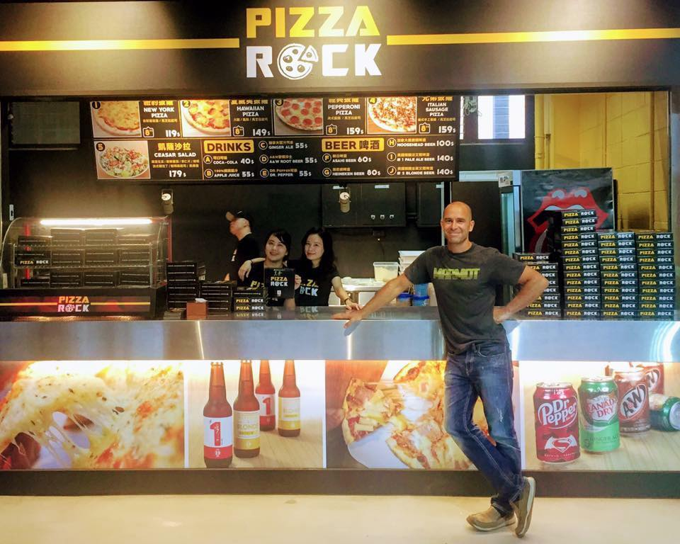 Pizza Rock locations Taiwan