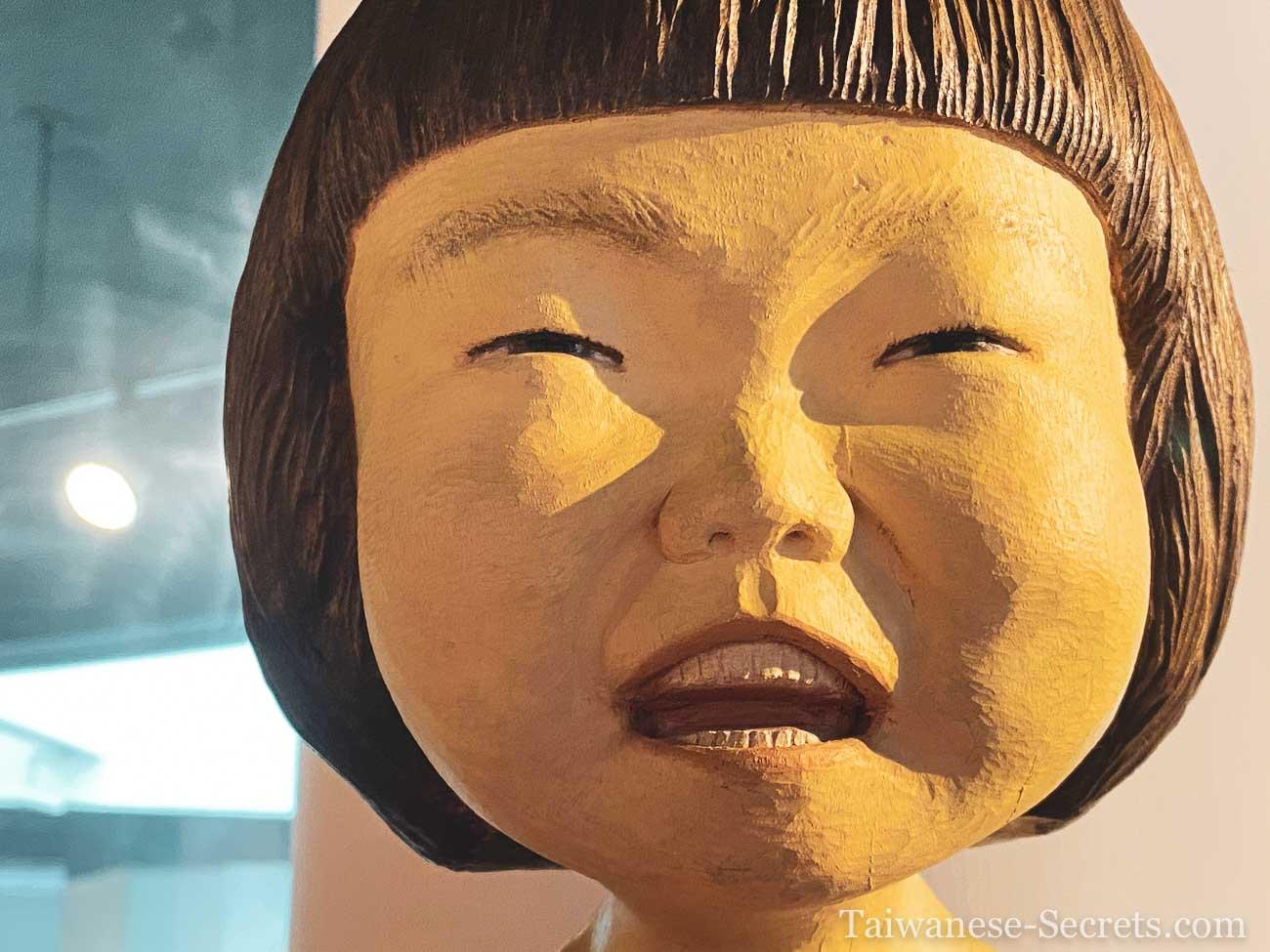 sanyi wood sculpture