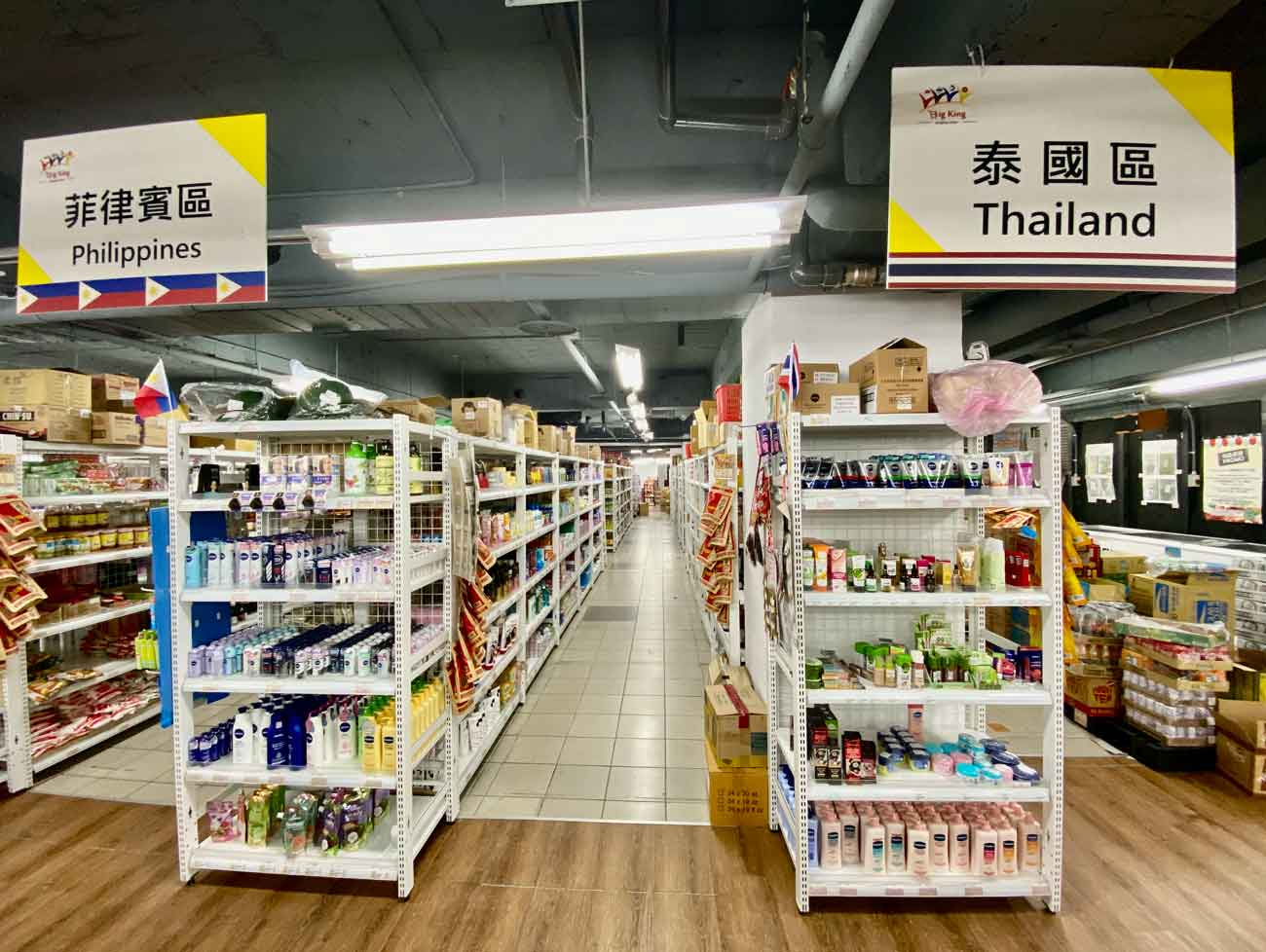 southeast asian products grocery taichung
