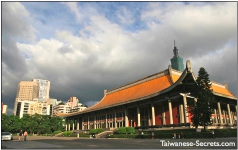 sun yat-sen memorial hall taipei, taiwan