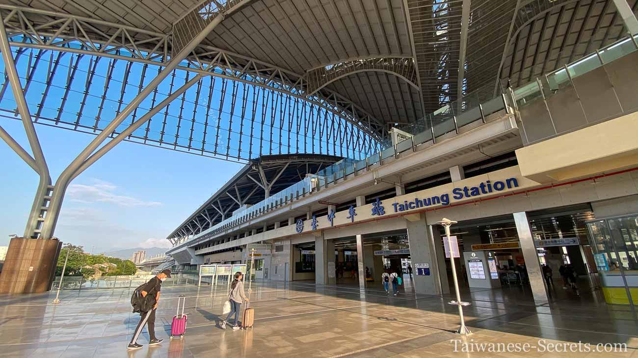 taichung train station entrance