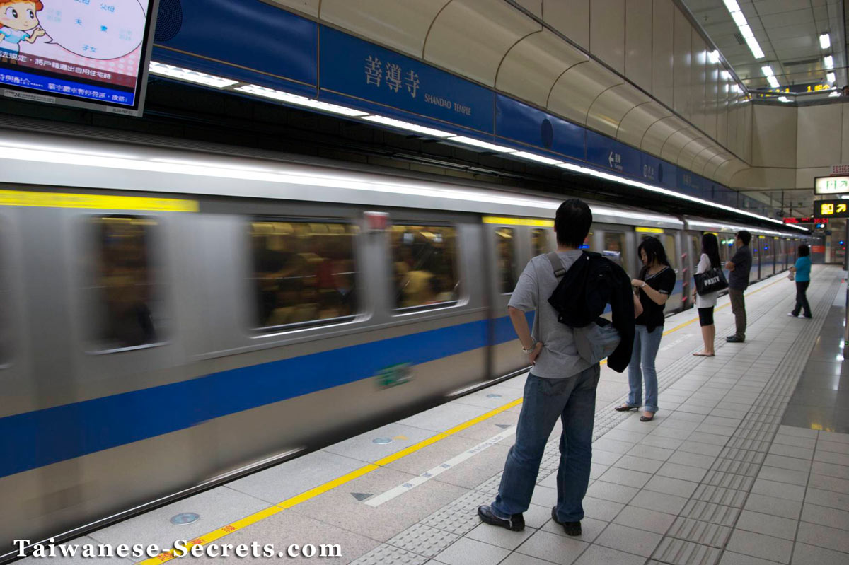 Taipei MRT Guide - Travel Around Taipei by Metro!