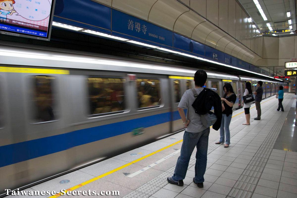 Taipei MRT subway metro 2019