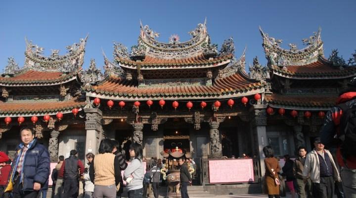 Qingshui Zushi Temple, Taiwan