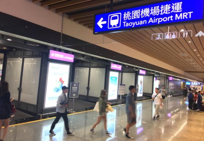 taoyuan airport to taipei mrt