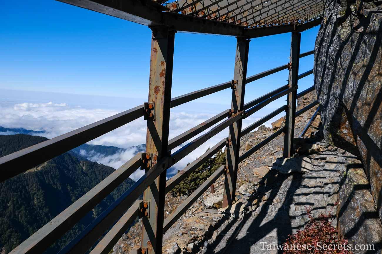 top of yushan summit