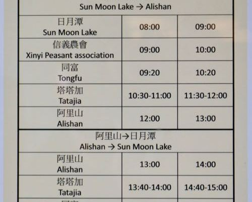 yushan jade bus timetable schedule