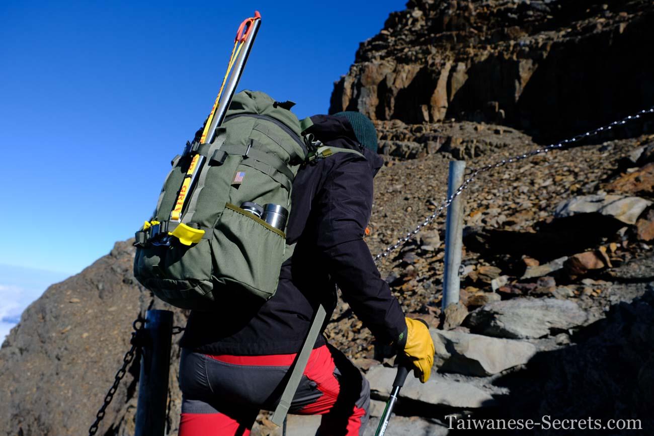 yushan winter climb