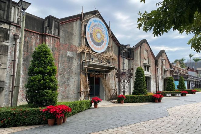 Taichung Cultural Heritage Park