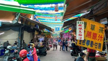 Zhongxiao Road Night Market