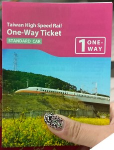 Taiwan High Speed Rail One-Way Ticket
