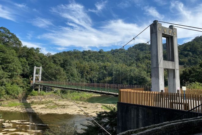 Guanpu Suspension Bridge